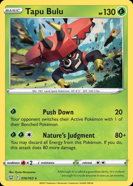 Tapu Bulu Battle Styles 16