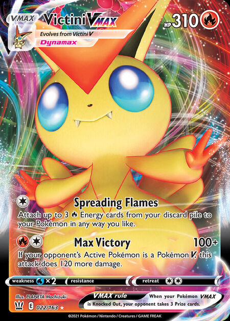 Victini VMAX Battle Styles 22