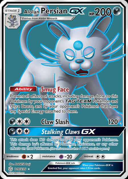Alolan Persian-GX Cosmic Eclipse 219