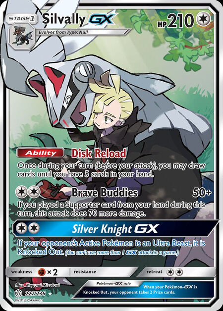Silvally-GX Cosmic Eclipse 227