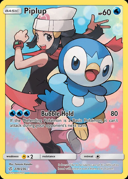 Piplup Cosmic Eclipse 239
