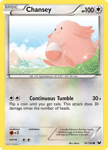 Chansey Dark Explorers 81