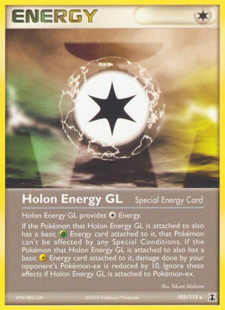 Holon Energy GL Delta Species 105