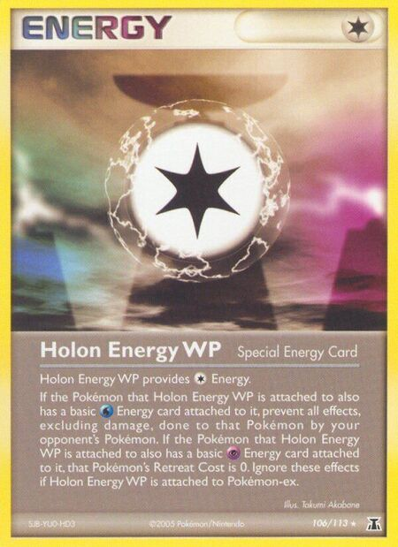 Holon Energy WP Delta Species 106