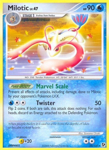 Milotic Great Encounters 25