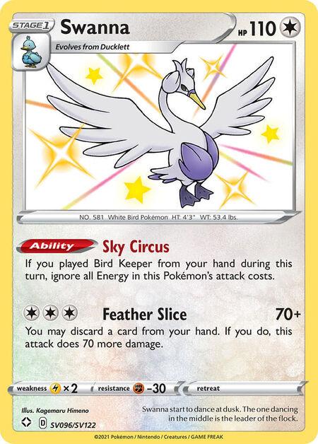 Swanna Shining Fates SV96