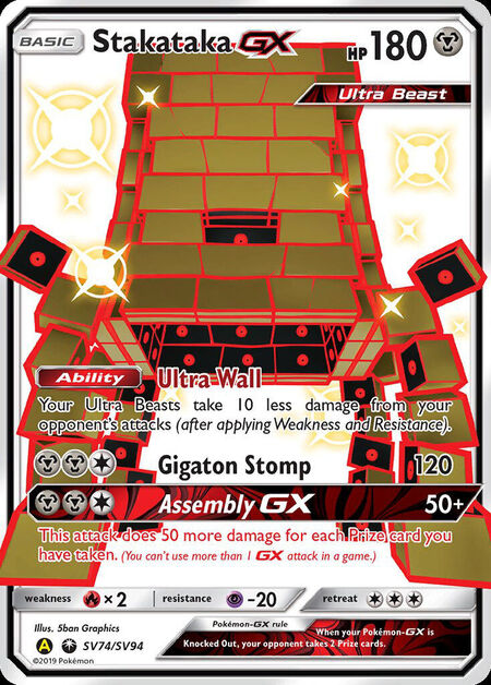 Stakataka-GX Shiny Vault SV74