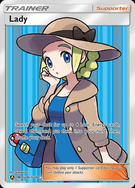 Lady Shiny Vault SV86