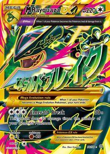 M Rayquaza-EX (AOR 98)