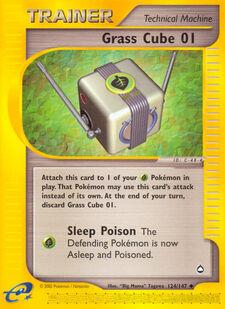 Grass Cube 01 (AQP 124)
