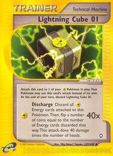 Lightning Cube 01 (AQP 127)