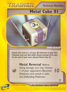 Metal Cube 01 (AQP 129)