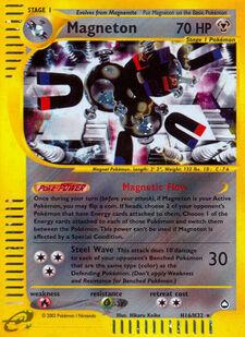 Magneton (AQP H16)
