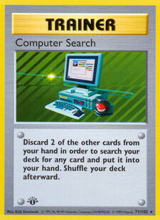 Computer Search (BS 71)