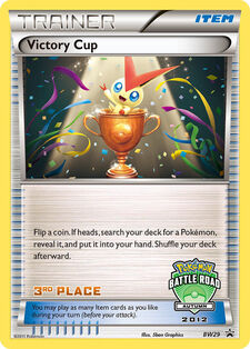 Victory Cup (BLWP BW29)