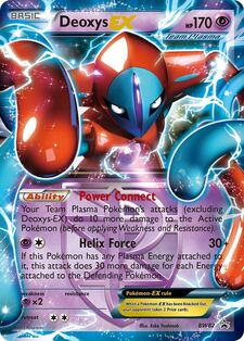 Deoxys-EX (BLWP BW82)
