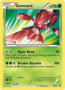 Genesect (BLWP BW99)