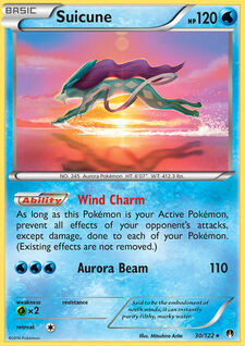 Suicune (BKP 30)