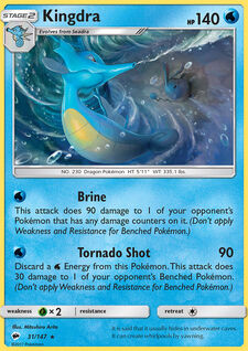 Kingdra (BUS 31)