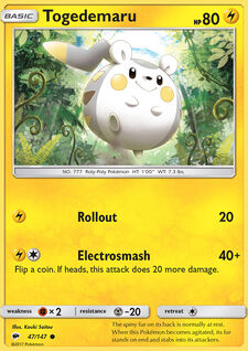 Togedemaru (BUS 47)