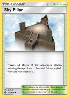 Sky Pillar (CLS 144)