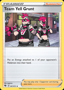Team Yell Grunt (CPA 67)