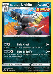 Single Strike Urshifu (CRE 108)