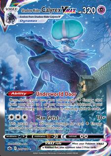 Shadow Rider Calyrex VMAX (CRE 205)