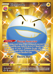 Electrode (CRE 222)