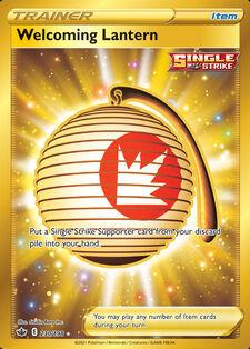 Welcoming Lantern (CRE 230)