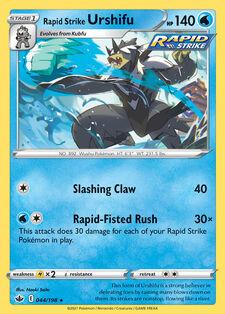 Rapid Strike Urshifu (CRE 44)