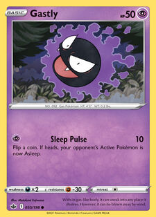 Gastly (CRE 55)
