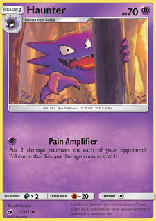 Haunter (CIN 37)