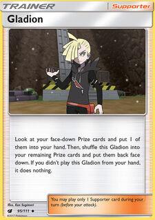 Gladion (CIN 95)