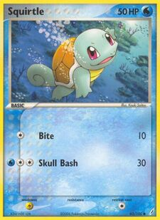 Squirtle (CG 63)