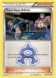 Team Aqua Admin (DCR 25)