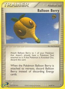 Balloon Berry (DR 82)