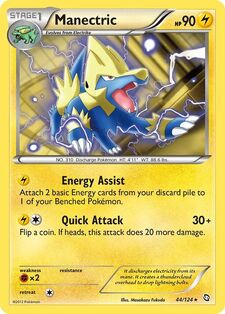 Manectric (DRX 44)