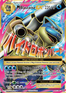 M Blastoise-EX (EVO 102)