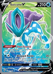 Suicune V (EVS 173)