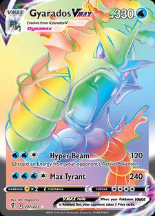 Gyarados VMAX (EVS 207)