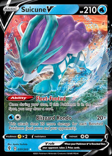 Suicune V (EVS 31)
