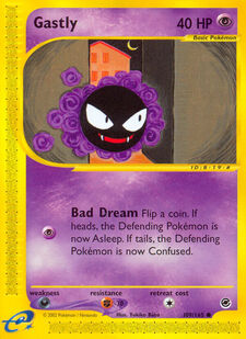 Gastly (EXP 109)