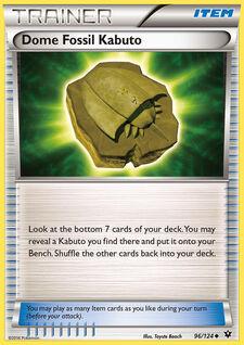 Dome Fossil Kabuto (FCO 96)