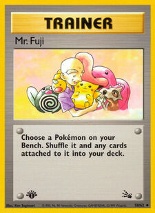 Mr. Fuji (FO 58)