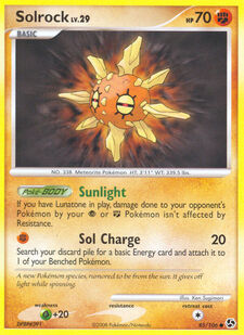 Solrock (GE 85)