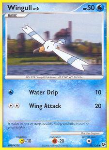 Wingull (GE 95)