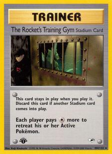 The Rocket's Training Gym (G1 104)