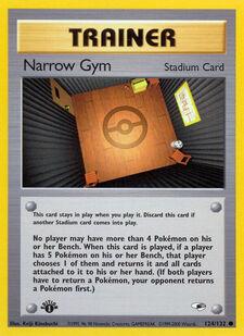 Narrow Gym (G1 124)