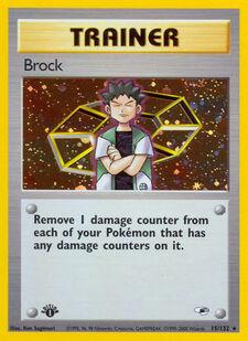 Brock (G1 15)